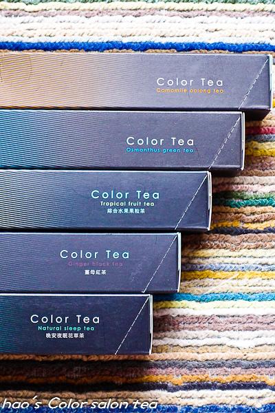 201506 Color salon tea 14