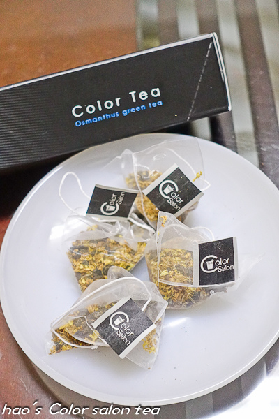 201506 Color salon tea 19