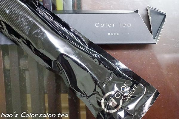 201506 Color salon tea 22