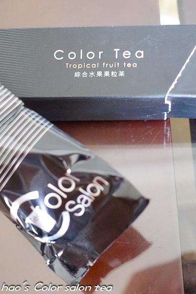 201506 Color salon tea 43