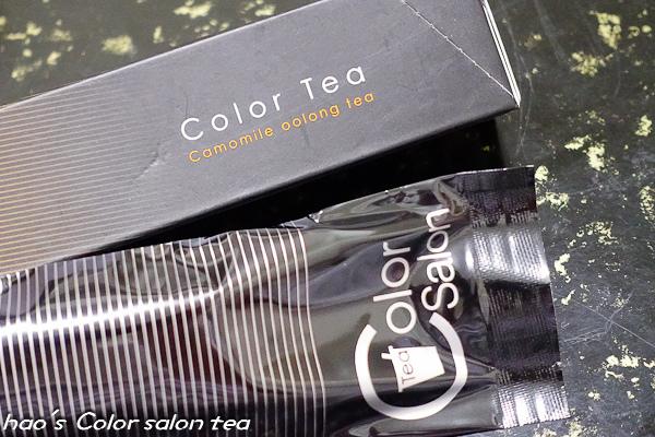 201506 Color salon tea 57