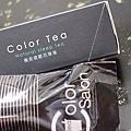 201506 Color salon tea 66