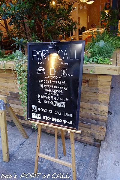 201507 PORT of CALL 4.jpg