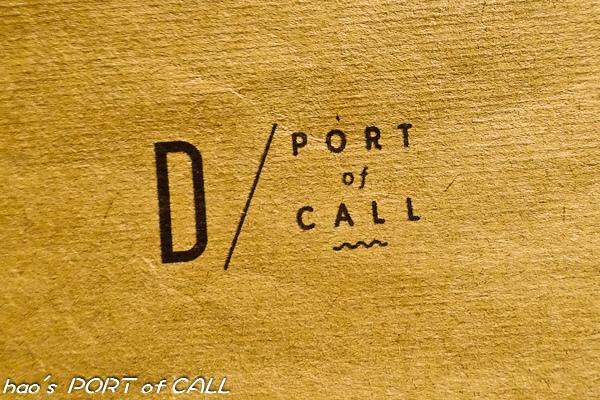 201507 PORT of CALL 20.jpg