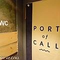 201507 PORT of CALL 33.jpg