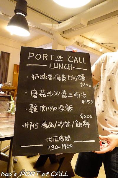 201507 PORT of CALL 106.jpg