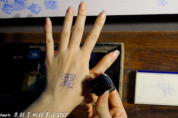 201507朱銘美術館062.jpg