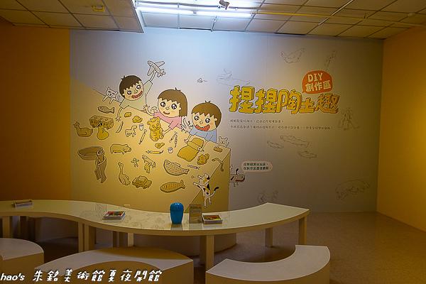 201507朱銘美術館099.jpg