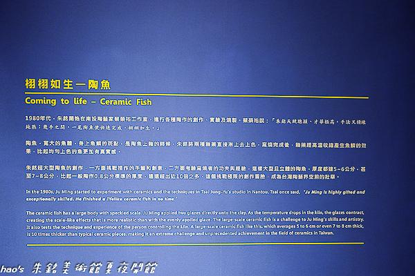 201507朱銘美術館101.jpg