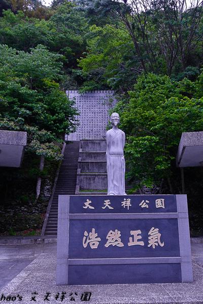 201504文天祥公園04.jpg