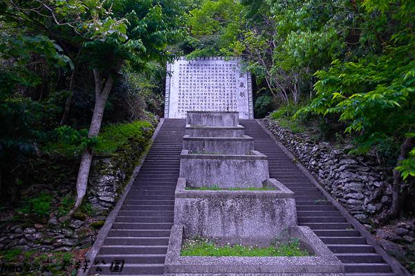 201504文天祥公園06.jpg
