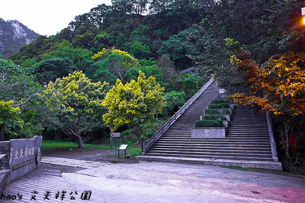 201504文天祥公園14.jpg