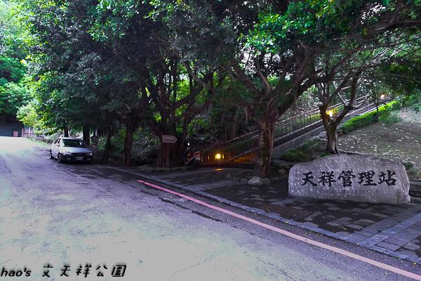 201504文天祥公園15.jpg