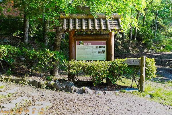 201504綠水合流步道004.jpg