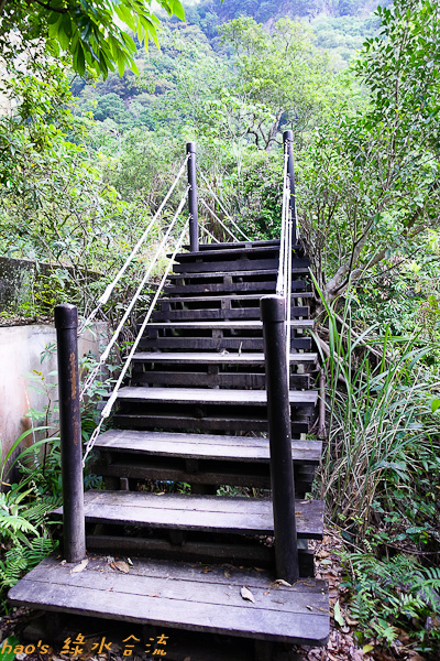 201504綠水合流步道012.jpg