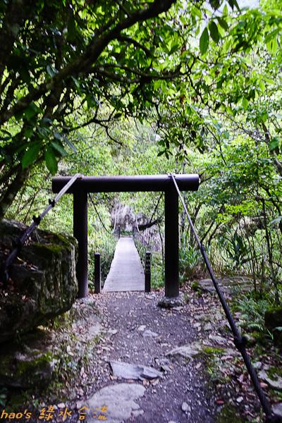 201504綠水合流步道014.jpg