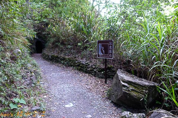 201504綠水合流步道020.jpg