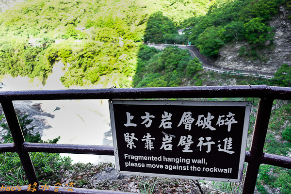 201504綠水合流步道035.jpg