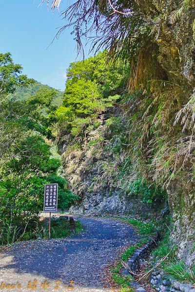 201504綠水合流步道077.jpg