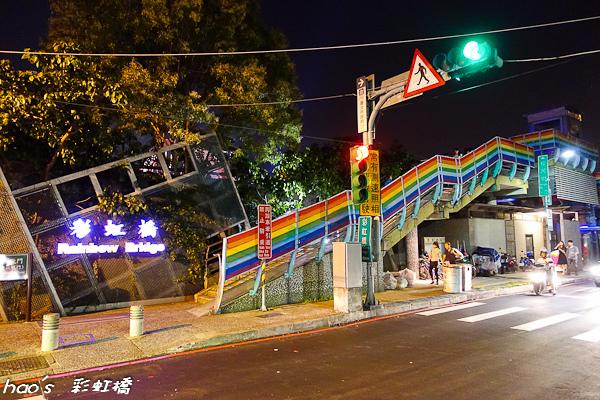 201507 彩虹橋 001.jpg