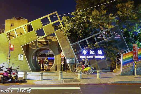 201507 彩虹橋 002.jpg