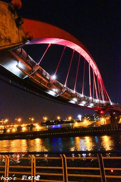 201507 彩虹橋 005.jpg