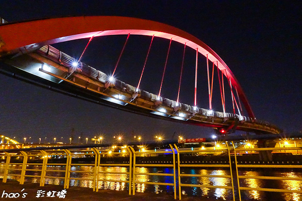 201507 彩虹橋 006.jpg