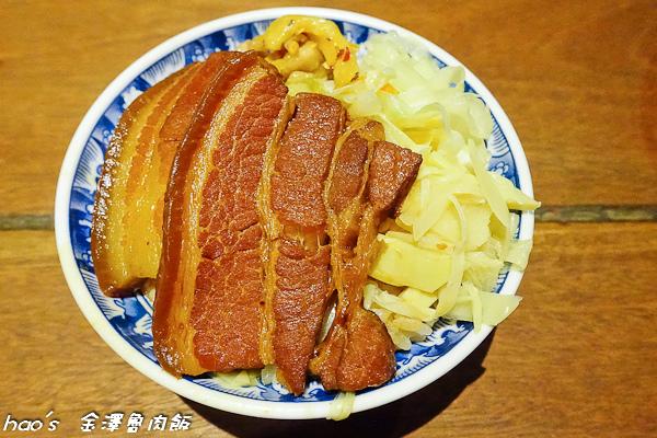 201507 金澤魯肉飯 020.jpg
