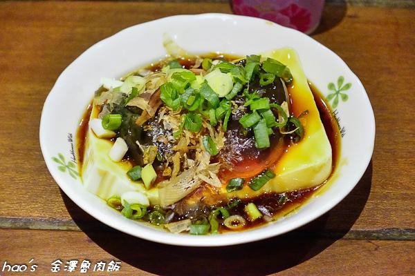 201507 金澤魯肉飯 024.jpg