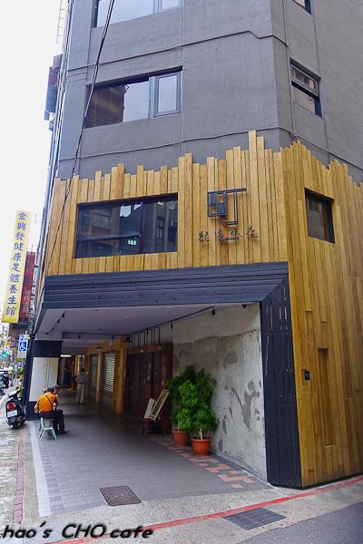 201508 CHO cafe 001.jpg