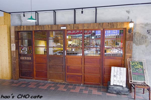 201508 CHO cafe 002.jpg