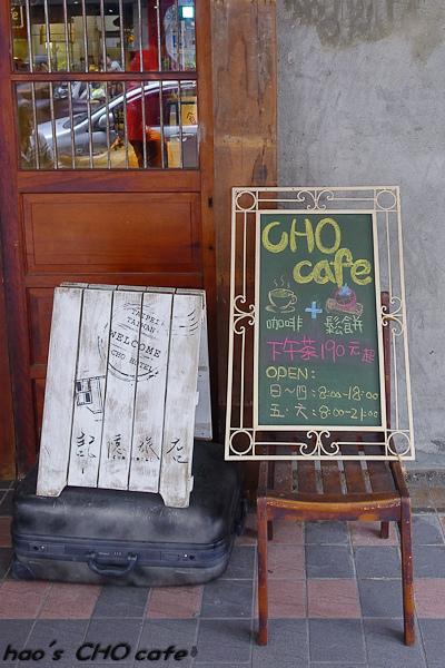 201508 CHO cafe 004.jpg