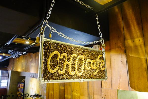 201508 CHO cafe 007.jpg
