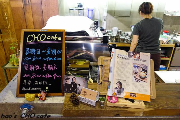 201508 CHO cafe 008.jpg