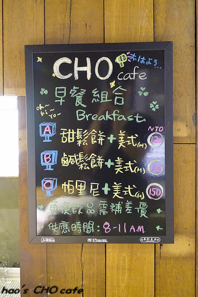 201508 CHO cafe 011.jpg
