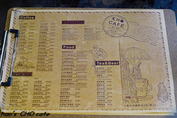 201508 CHO cafe 040.jpg