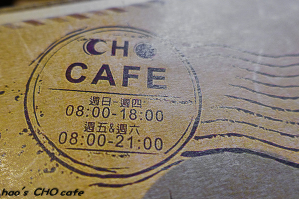 201508 CHO cafe 041.jpg