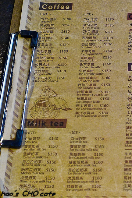 201508 CHO cafe 001