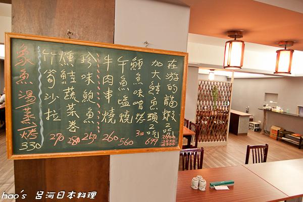 201508 呂河 007.jpg