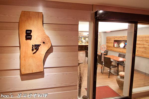 201508 呂河 010.jpg