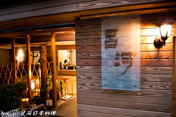 201508 呂河 012.jpg