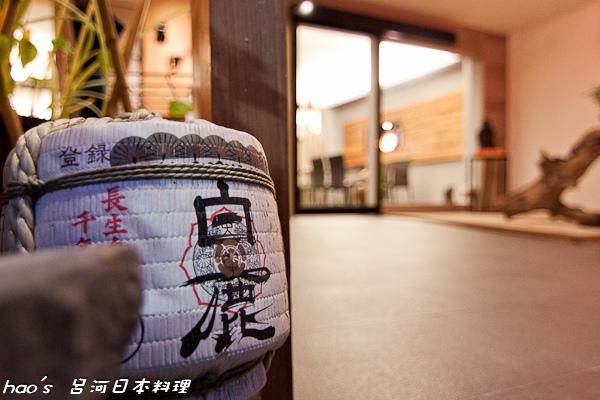 201508 呂河 014.jpg