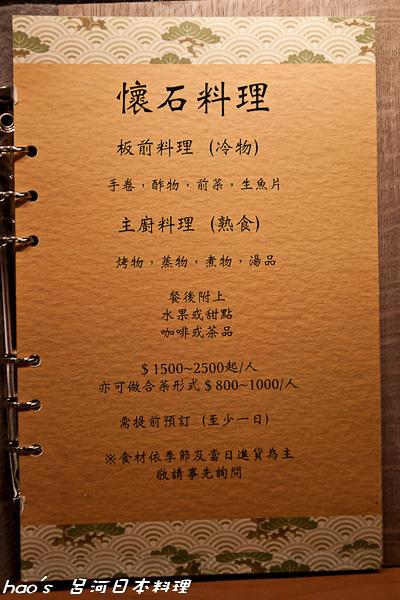 201508 呂河 100.jpg