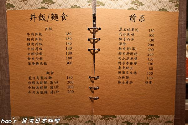 201508 呂河 102.jpg
