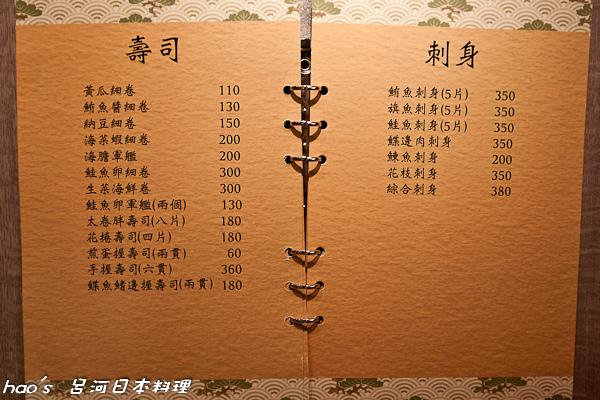 201508 呂河 104.jpg