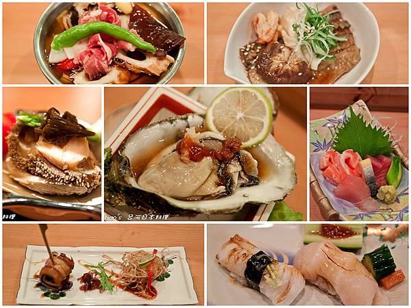 201508呂河日本料理