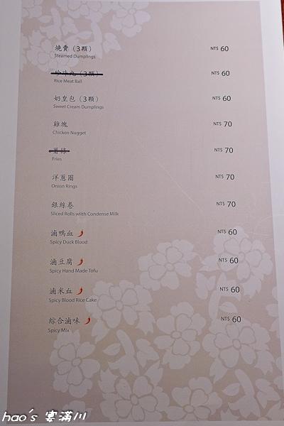 201508 宴滿川 023.jpg