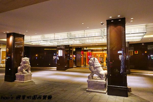 201508 國賓明園西餐廳 171.jpg