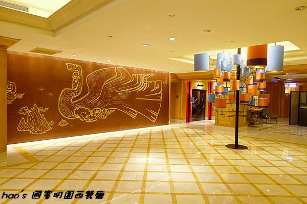 201508 國賓明園西餐廳 004.jpg