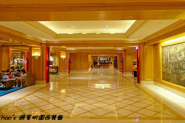 201508 國賓明園西餐廳 006.jpg